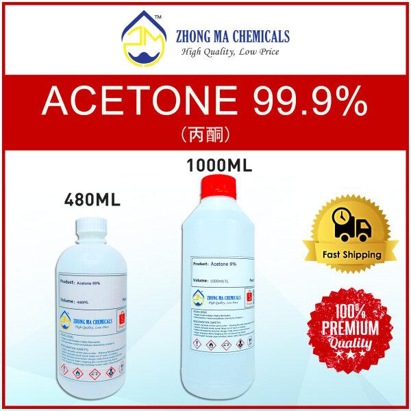 Acetone (Propanone) 丙酮 Paint Remover, Super Glue Remover, Nail Polish Remover 480ML / 1000ML / 1 Litre / 1 Liter