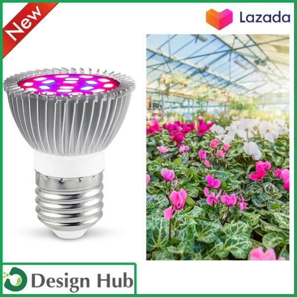 Đèn LED E27 Trồng Cây, Bóng Đèn Trồng Cây Giống Độ Sáng Cao Đèn UV