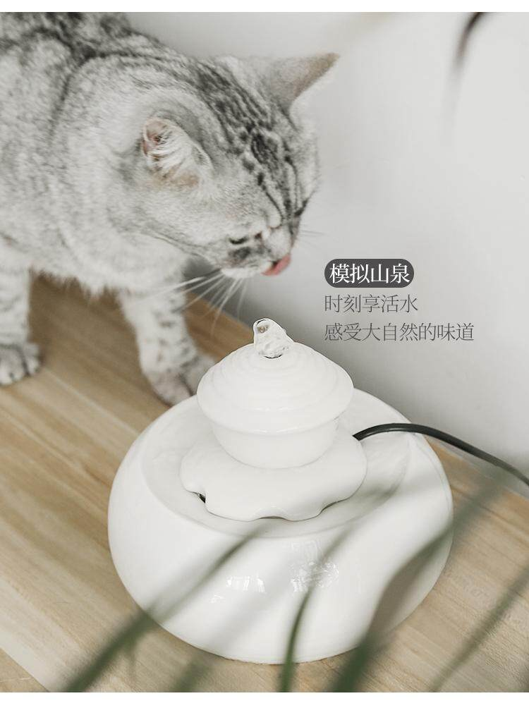 Automatic Cat Water Fountain 1.6l Electric Water Fountain Dog Cat Pet Drinker Bowl Pet Cat Drinking Fountain Dispenser By Muses.