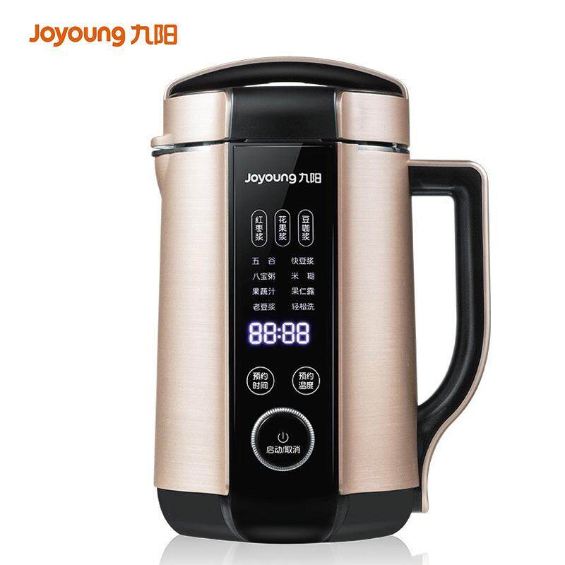 Joyoung Multi-Function Soybean Milk Machine 1300ml 1000w Dj13e-Q8 By Joyoung Official Store.