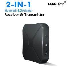 Đầu chuyển âm thanh 2 chế độ trong 1 kebeteme, thiết bị thu truyền âm thanh không dây bluetooth 4.2, âm thanh nổi với AUX 3.5mm, dùng cho loa máy tính gia đình, trên ô tô, hỗ trợ MP3