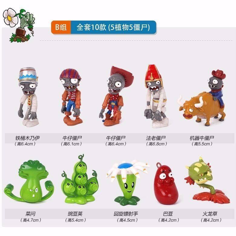 16PCS//Set Plants vs Zombies Series Game Role Mini Figures Display Toy PVC Dolls