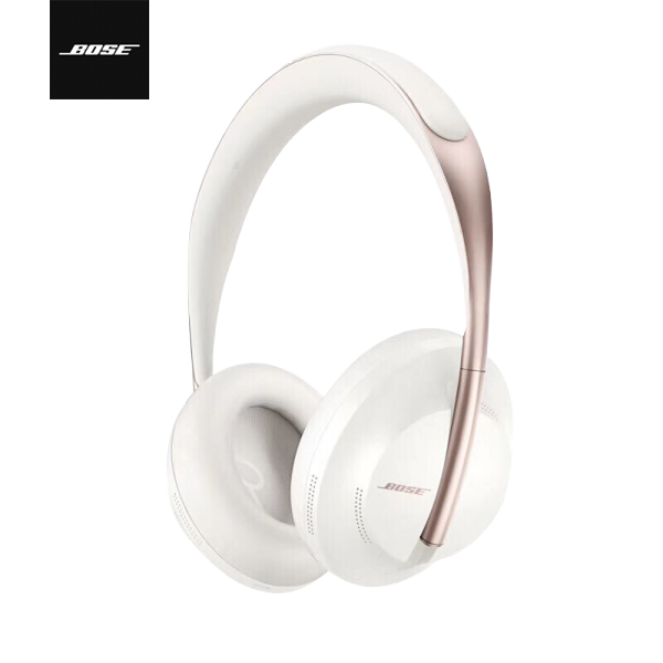 Bose 700 Noise Cancelling Over Ear Wireless Bluetooth Headphones Headset Singapore
