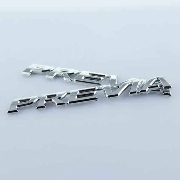 2 biểu tượng miếng dán biểu tượng cho xe previa TOYOTA Rear Trunk logo xe đuôi phù hiệu Tiếng Anh ký hiệu 17.3x1.8cm Bạc