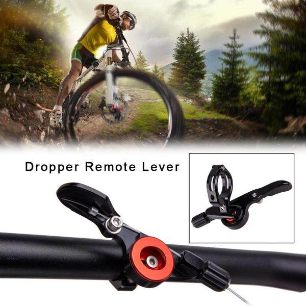 Bicycle Dropper Seatpost Remote Lever with Sealed Bearing Bike Accessories