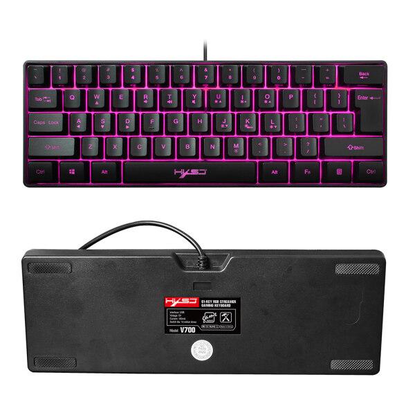 Professional HXSJ V700 61 Keys RGB Backlight Keypad USB Wired Gaming Keyboard for PC Gamers Singapore