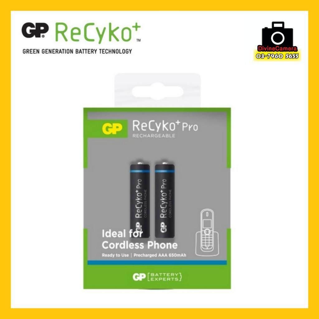 2PCS GP Recyko+ Pro AAA 650mAh Cordless Phone Rechargeable Battery