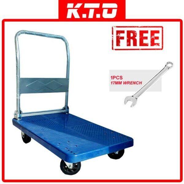 FOLDABLE PVC PLATFORM HAND TRUCK TROLLEY 300KG + FREE 1PCS 17MM WRENCH
