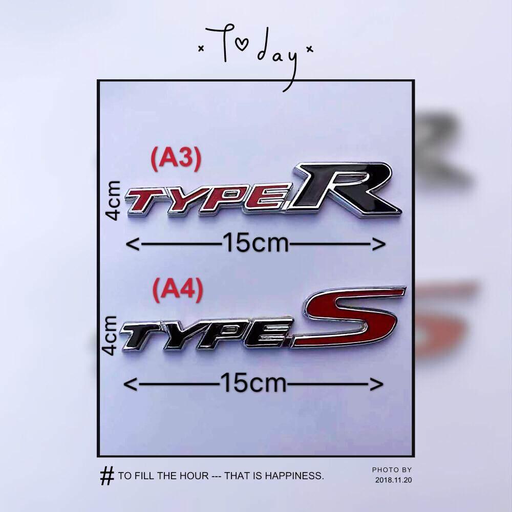 Car Logo Type S Type R By Kiet Audio Sdn Bhd.