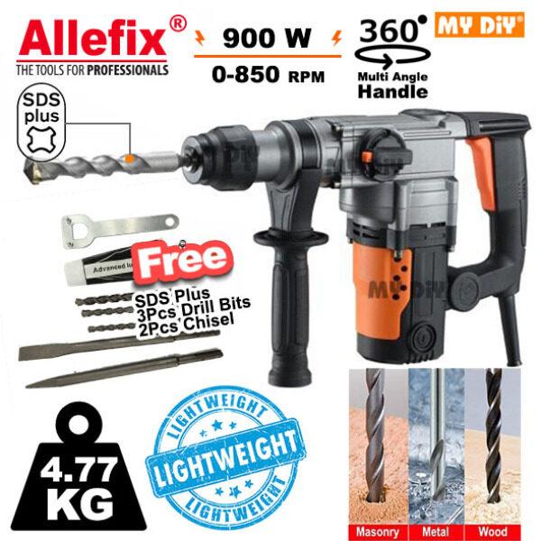 MYDIYHOMEDEPOT - Allefix Rotary Hammer Drill 2 Mode 26mm 900w Rotary Hammer Demolition Drill, FREE SDS Plus 3pcs Drill Bits, FREE 2pcs Chisel