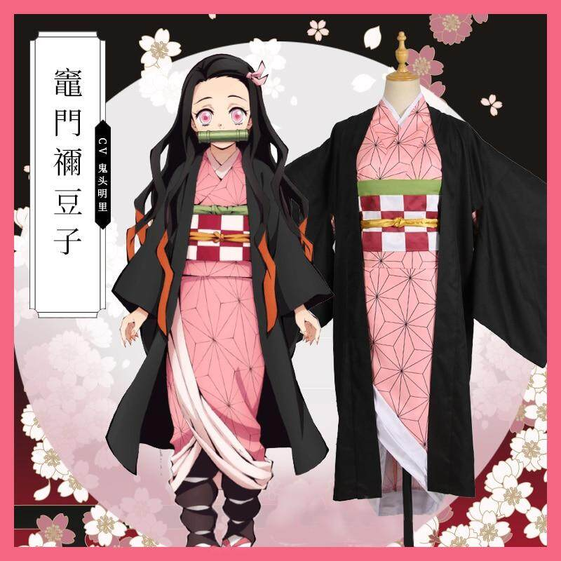 Anime Demon Slayer:Kimetsu no Yaiba Kamado Nezuko Outfit Cosplay Costume Set