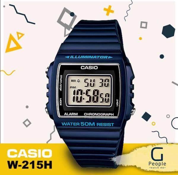 CASIO W-215H-2AVDF / W-215H-2AV / W-215H-2A / W-215H-2 / W-215H STANDARD DIGITAL WATCH 100% ORIGINAL Malaysia