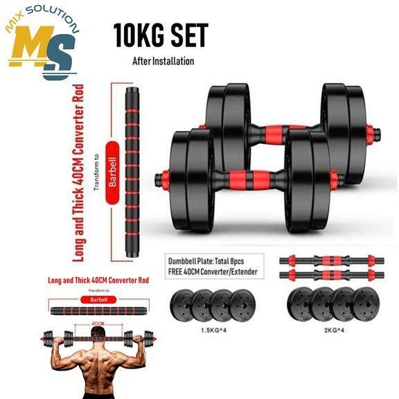 10KG Dumbbell Bumper Plate Dumbell Muscle Gym Set 10KG Convertible Adjustable 40cm Connector image on snachetto.com