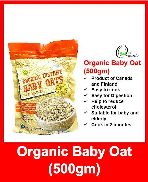 Canada Lohas Organic Instant Baby Oat / 500gm (exp 2020) By Ori Organic.