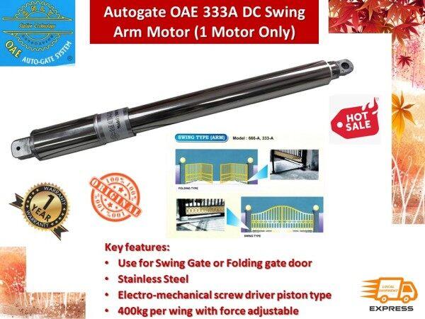 Autogate OAE 333A DC Swing Arm Motor (1 Motor Only)