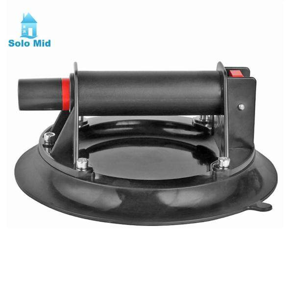 [Ready]8 inch Portable Vacuum Suction Cup Heavy Duty Lifter for Granite Tile Glass