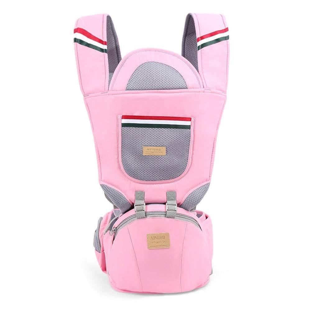 Ainomi Baby Kid Hip Seat Carrier Waist Stool Sling