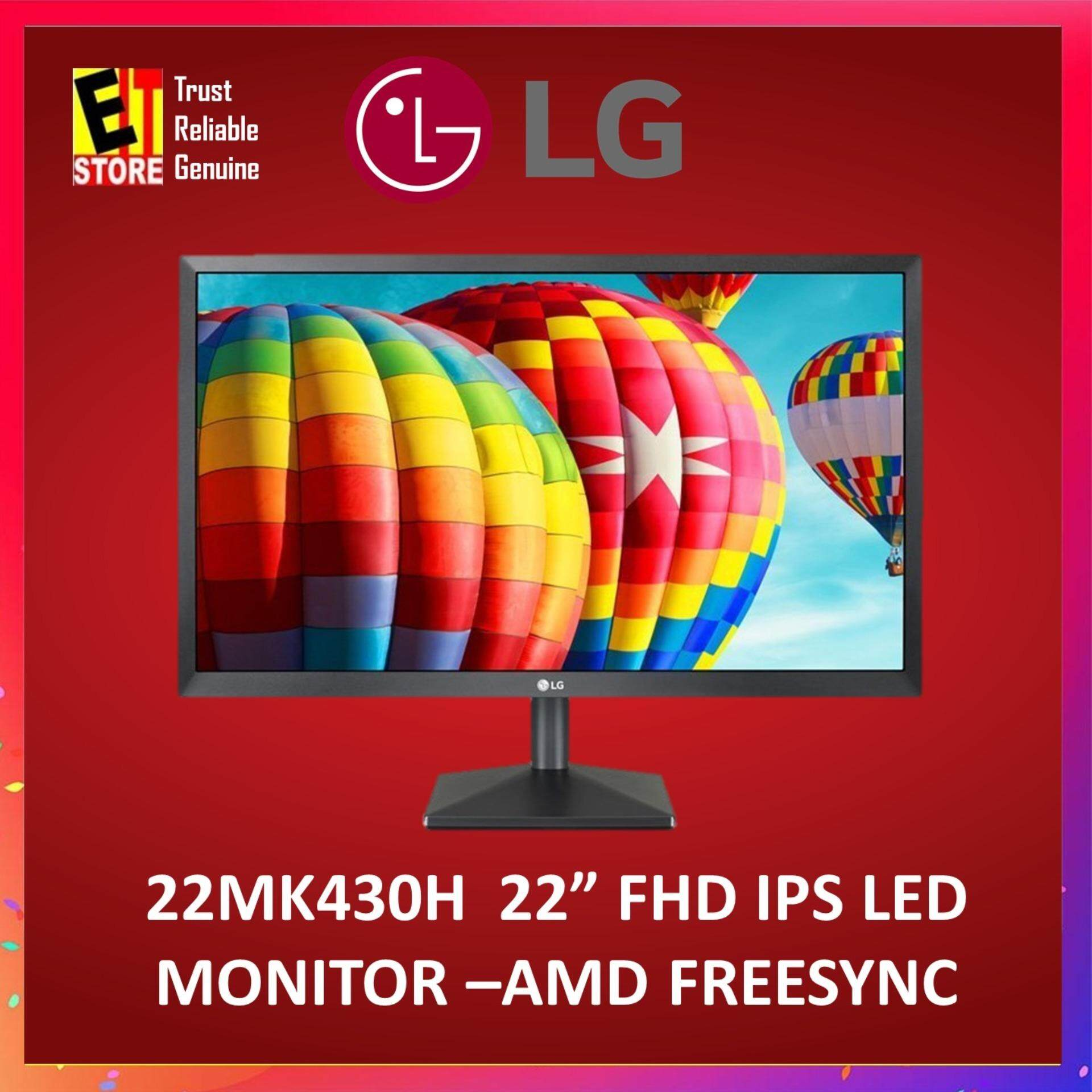 LG 22MK430H-B 22 CLASS FULL HD IPS LED MONITOR (21.5 DIAGONAL) Malaysia