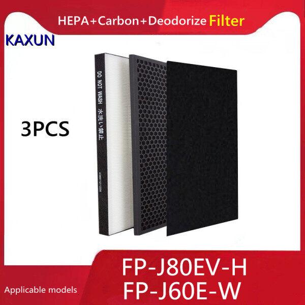 Bảng giá Sắc Nét Máy Lọc Không Khí, FP-J80EV-H FP-J60E-W Bộ Lọc Than Hoạt Tính HEPA Tương Thích Để Loại Bỏ Các Phụ Kiện Thay Thế Khói Bụi, Bụi, Formaldehyd Và Mùi PM2.5 FZ-J80DFE FZ-J80HFE