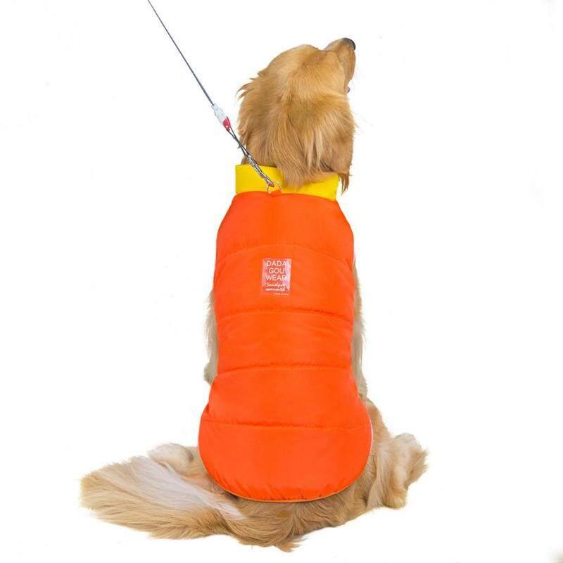 【Pet Shop】 Miễn Phí Vận Chuyển Áo Khoác Thời Trang Thú Cưng Mới Quần Áo Giữ Ấm Mùa Thu Và Thoải Mái Chó Mèo