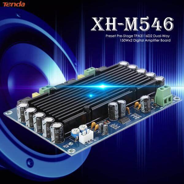 XH-M546 Preset Pre-Stage TPA3116D2 Dual-Way 150Wx2 Digital Amplifier Board