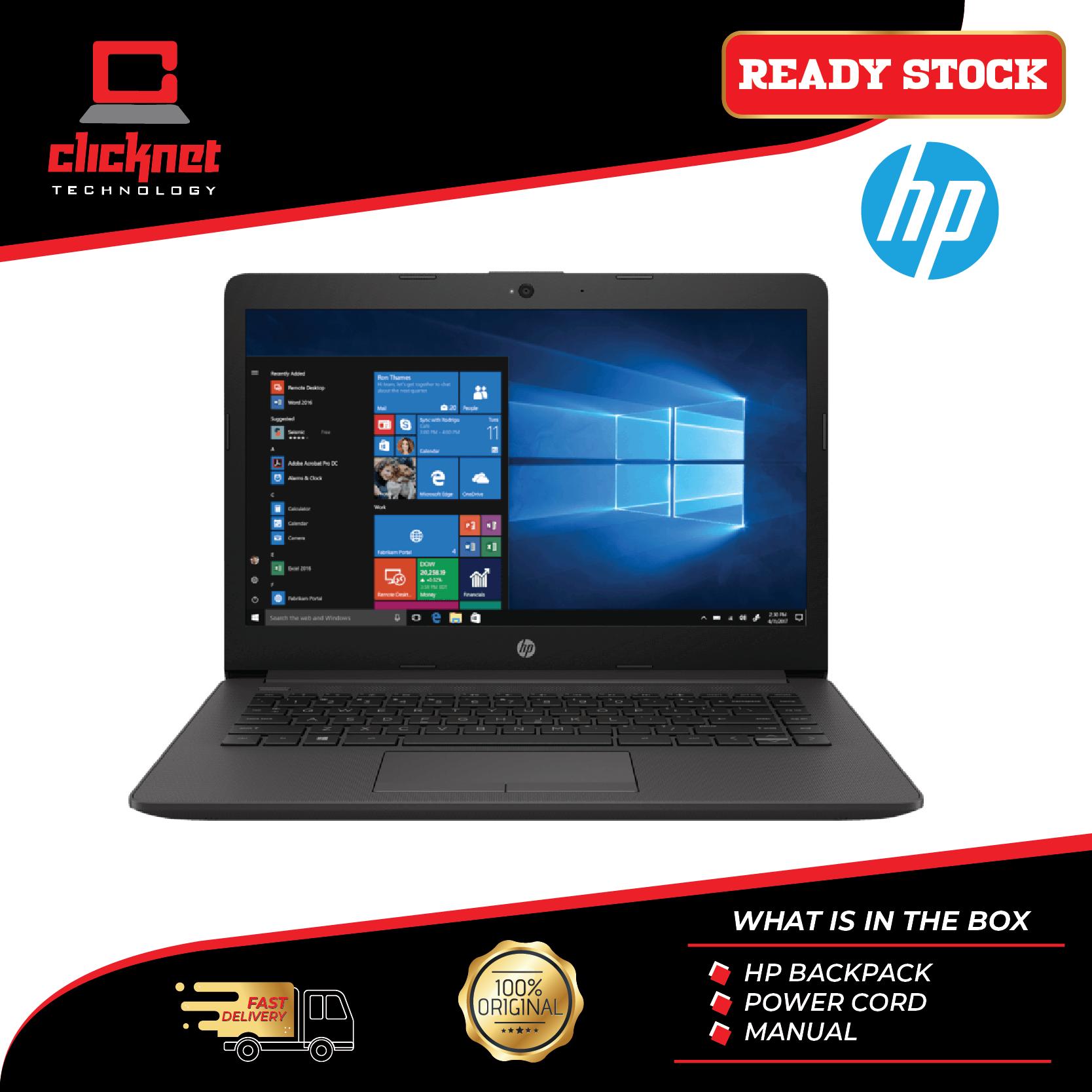 HP Laptop 245-G7 14 Notebook Black (AMD A4-9125, 4GB, 256GB SSD, W10) Malaysia