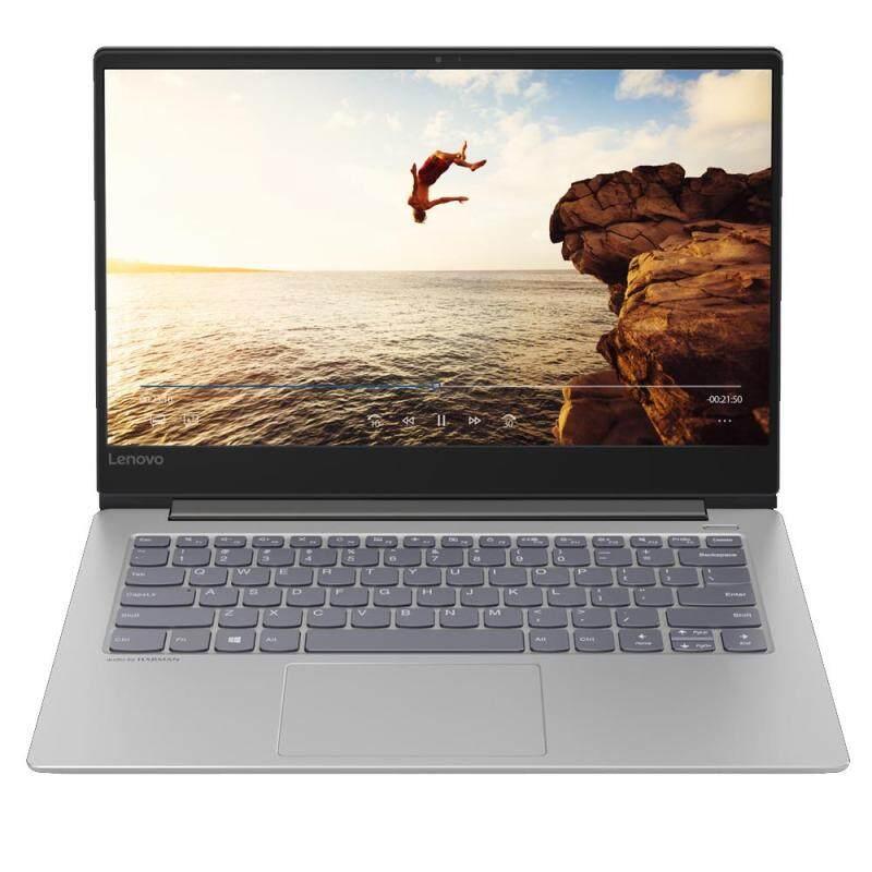 Lenovo Ideapad 530s-14IKB 81EU00NTMJ 14 FHD Laptop Mineral Grey (i5-8250U, 8GB, 512GB, MX150 2GB, W10) Malaysia