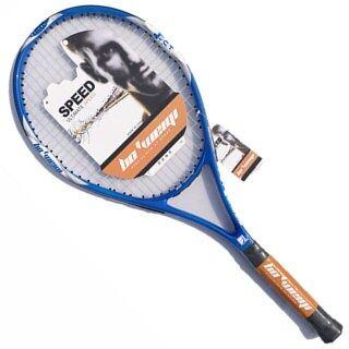 Vợt Tennis Carbon Hợp Kim Nhôm Chất Lượng Cao Mới 2019 Huấn Luyện Viên Siêu Nhẹ Cho Nam Và Nữ Sợi Cacbon Đề Nghị Đào Tạo thumbnail