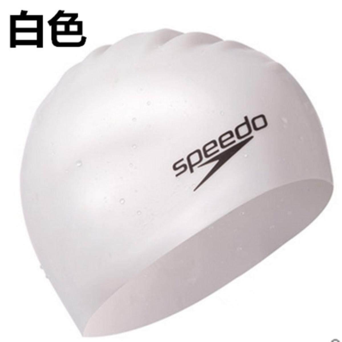 Speedo Plain Flat Silicone Cap 100% Silica Gel Swimming Hood Caps For Adult Men Or Women - intl