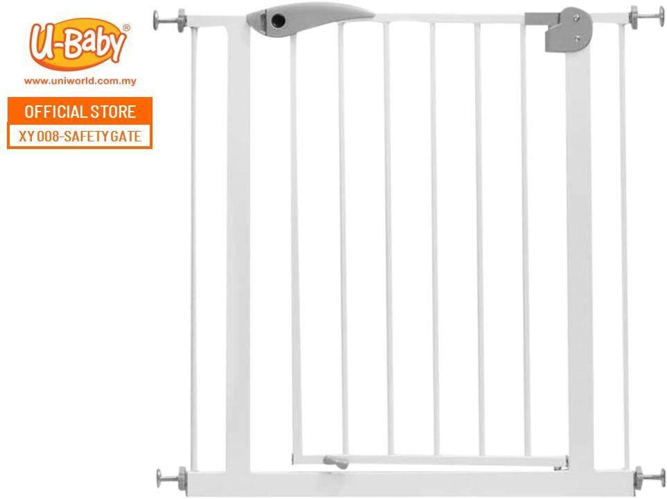 U Baby Xy008 Baby Safety Gate White Genuine