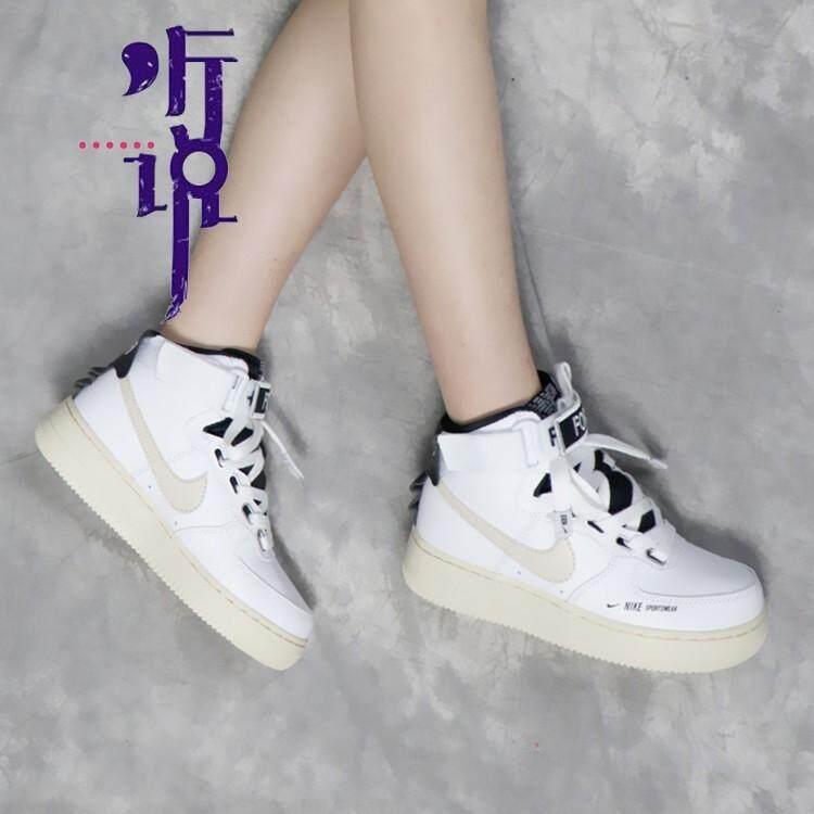 7d5ea4a85e20c Nike men's shoes women's shoes classic fashion trend casual shoes cherry  powder women's high-top
