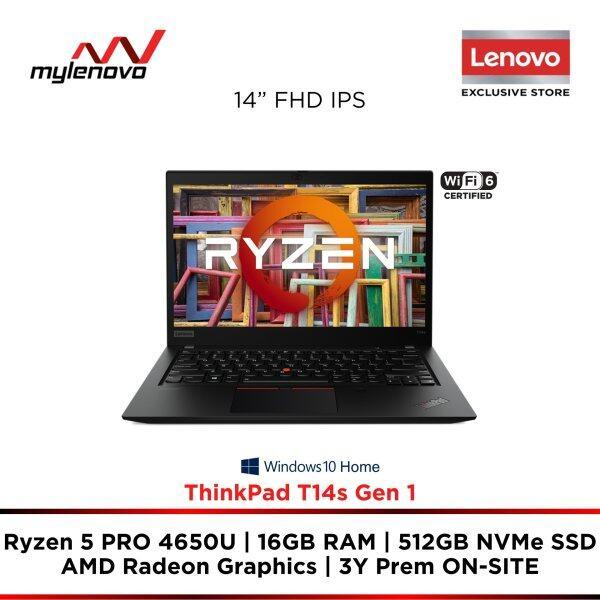 Lenovo ThinkPad T14s Gen 1 AMD Ryzen 5 4650 16GB 512GB SSD Malaysia