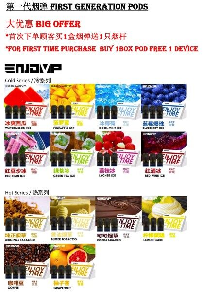 ENJOVP 1st Purchase 1Pod Free 1 Device 100%Original Pod 1Box RM40 5Box RM39.50 10Box RM39 15Box RM38.50 Wholesale =====> Malaysia