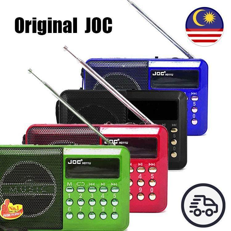 JOC H011UR Rechargeable USB and microSD Mini Digital MP3 Player FM Radio  Speaker