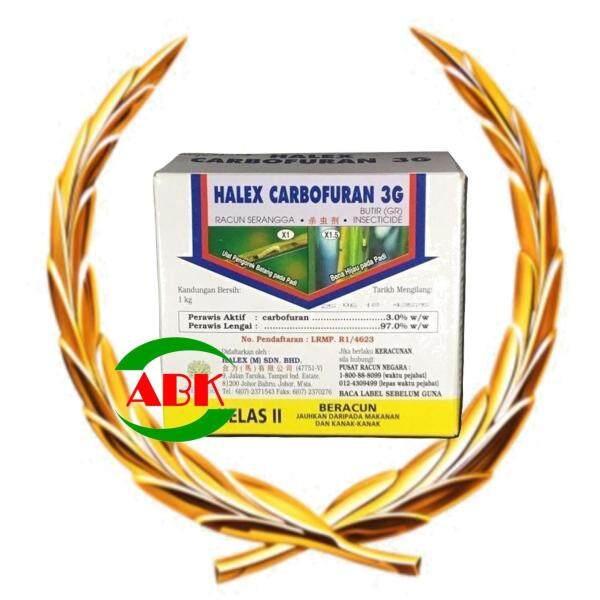 HALEX CARBOFURAN 3G 1KG (FURADAN/SERANGGA/ANAI-ANAI)
