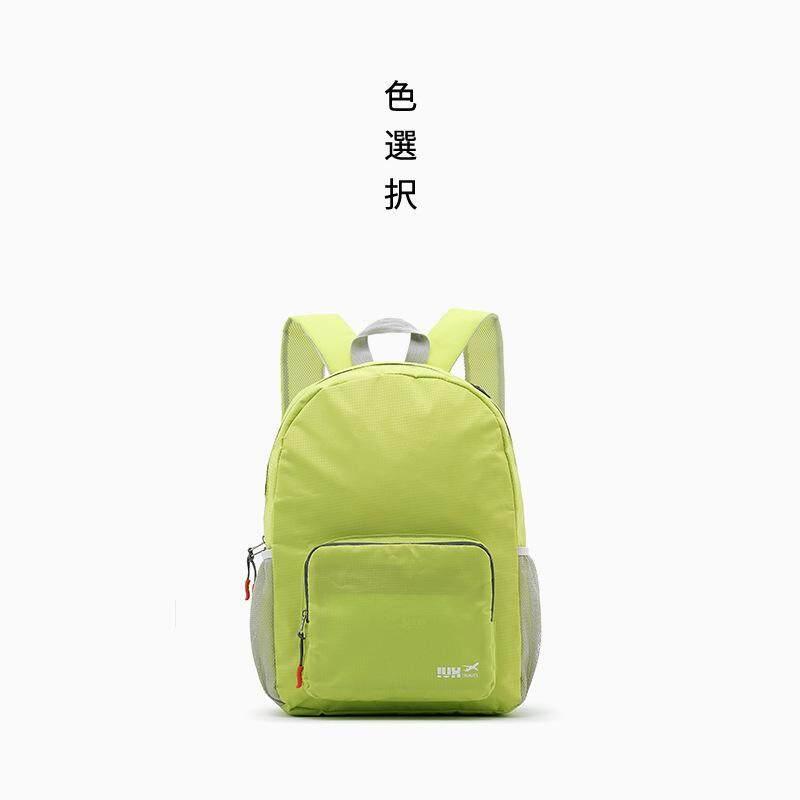 (kualitas Tinggi, Pengiriman Cepat) Ransel Lipat Ransel Olahraga Perjalanan Luar Ruangan Tas Kulit Tas Pelajar By Smellsw.