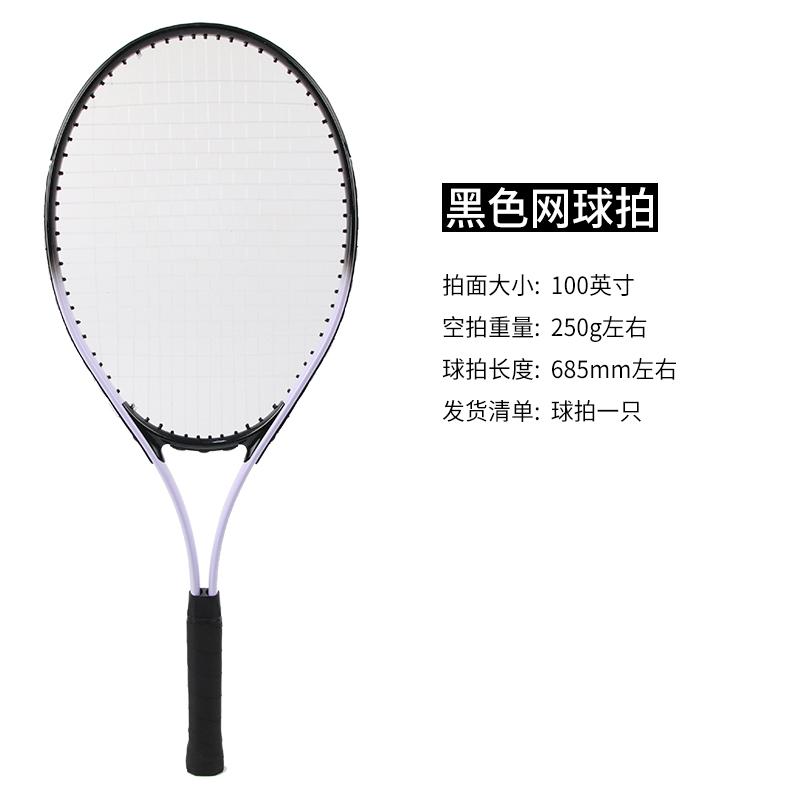 Bảng giá Boboca Người Mới Bắt Đầu Đơn Đôi Phù Hợp Với Nam Và Học Viện Cho Nữ Sinh Viên Vợt Tennis Huấn Luyện Viên Người Lớn Sinh Viên Khóa Học Tự Chọn