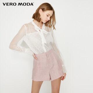 Vero Moda Quần Đùi Nữ Vải Lanh Thường Ngày, 319215509 thumbnail
