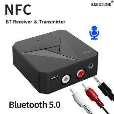 KEBETEME Bộ thu âm thanh Bluetooth 5.0 BT200, giắc cắm AUX RCA Hifi NFC 3.5Mm, Bộ chuyển đổi không dây tự động dành cho xe hơi, phạm vi kết nối bluetooth 15 mét