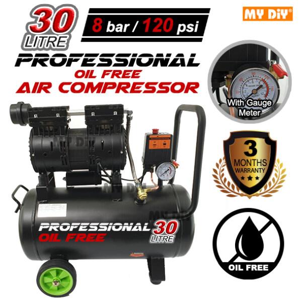 MYDIY Online2u - Professional Oil Free Air Compressor 30L 750w 8 Bar Silent Model (3 Months Warranty)