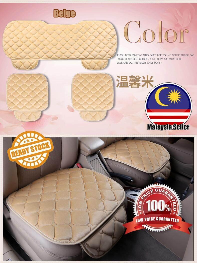 [3pcs/set] Car Seat Cover Front & Rear Back for Proton Perdana Cushion Velvet Silk Set Interior Auto Kusyen Kereta (Beige)