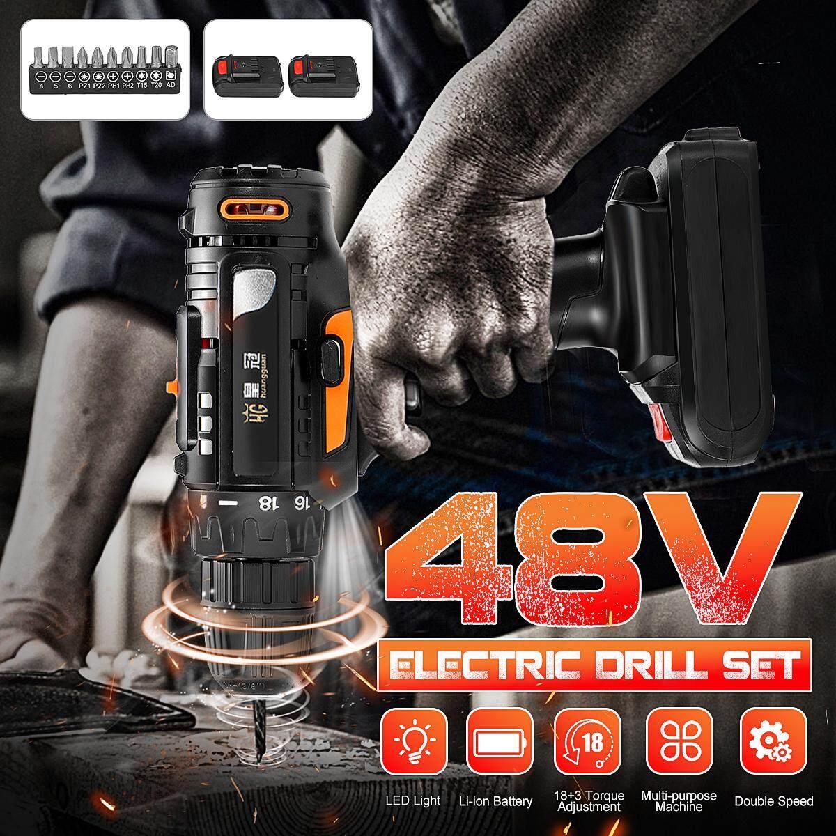 EU Plug 48V Electric Drill Cordless Rechargeable Driver Drill Screw Set Repair Tools Kit