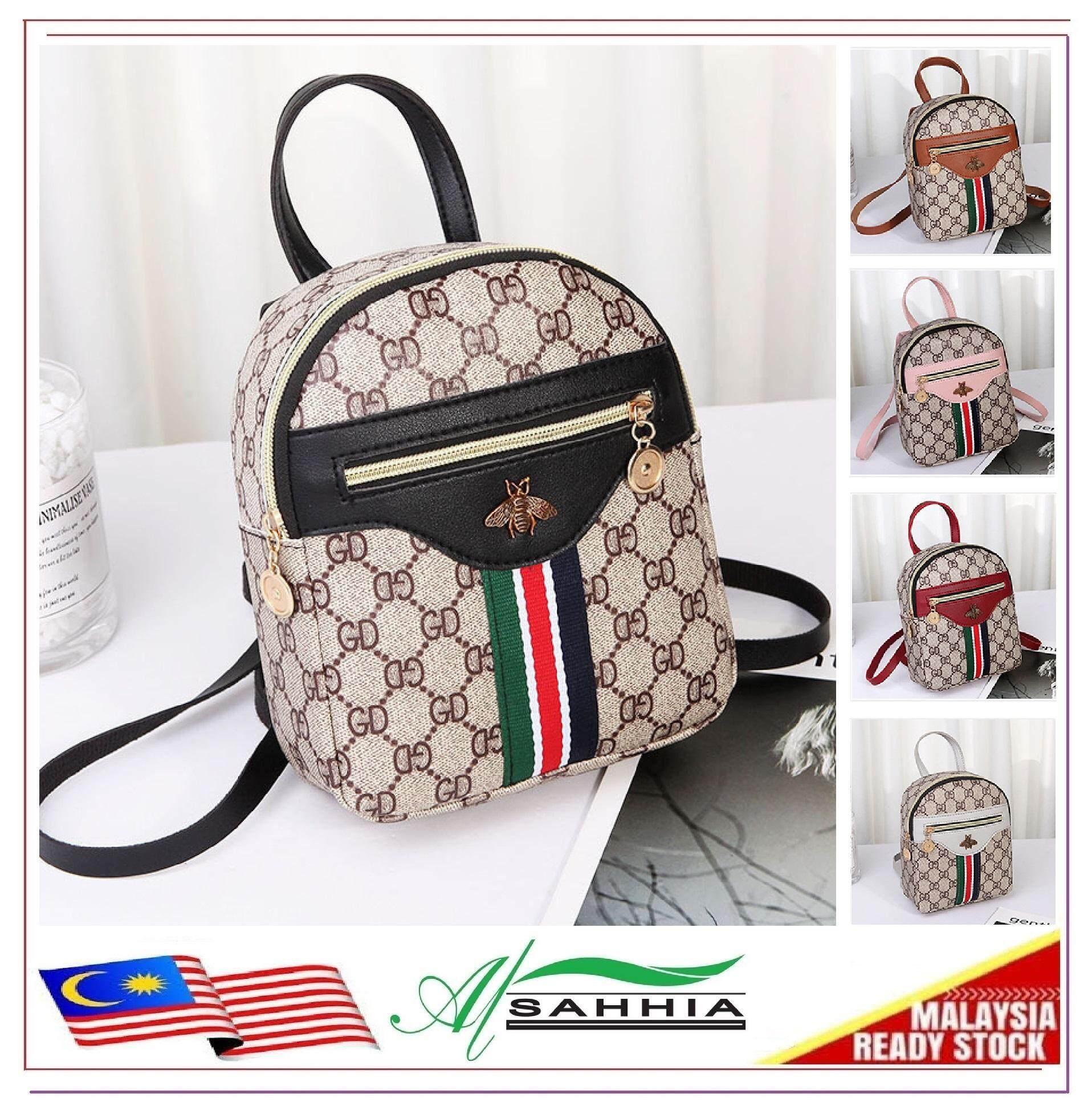 07d179a5377 9P4 Al Sahhia Ready Stock Miniom GD Backpack Sling Shoulder Bag