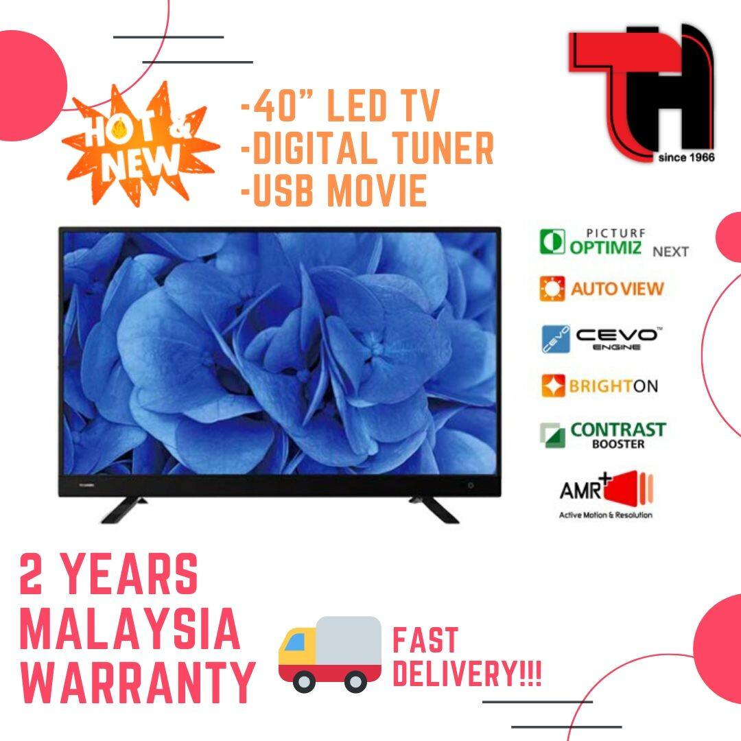 Toshiba 40 inch Digital LED TV 40L3750VM