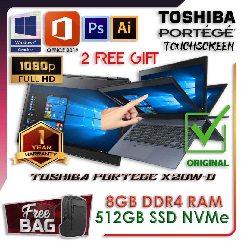 TOSHIBA PORTEGE X20WD 2-IN1 ULTRABOOK TOUCHSCREEN GORILLA GLASS - INTEL CORE I5-7TH GEN / 8GB DDR4 RAM / 512GB SSD NVME / WINDOW 10 PRO GENUINE / 12.5 INCH FHD TOUCHSCREEN / LAPTOP  / 1 YEAR WARRANTY / ORIGINAL Malaysia