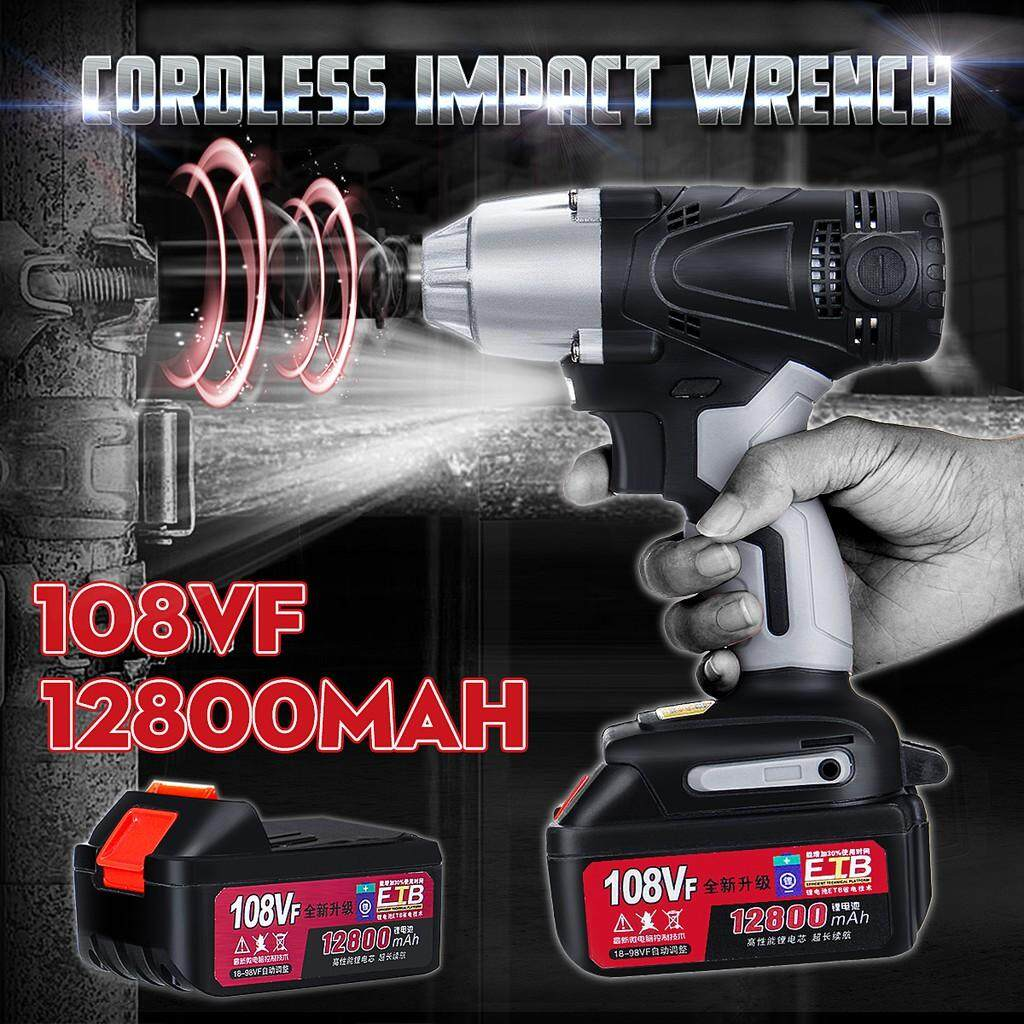 108VF 320N.m Brushless Cordless Electric Impact Wrench Drill Screw Driver LED Lighting 12800mAh Rechargeable