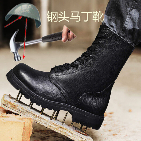 RTWE New ultra-light protective shoes for men, breathable, anti-smashing and puncture-proof safety Steel toe work safety boots Site safety sho Men and Women