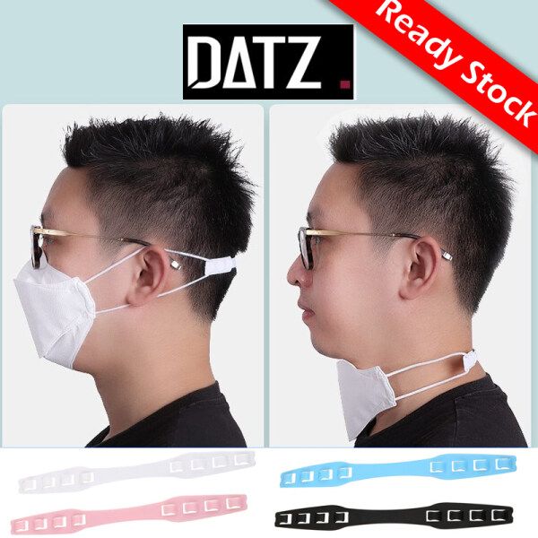 [Datz] Adjustable Silicone Face Mask Ear Saver Clip Strap Hook Mask Extender Retainer Clip for Kids Adult Silicone Clip口罩带护耳延长绳Klip Sambungan Topeng Muka-Mask09