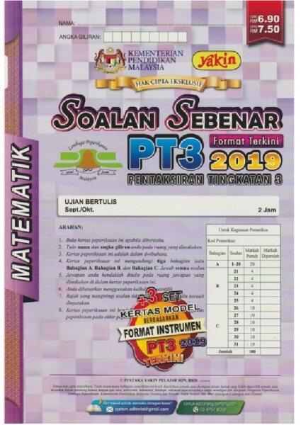 Pustaka Yakin: Soalan Sebenar PT3 2019 Matematik (Dwibahasa): 9789674901103 Malaysia