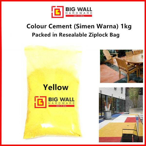 1kg Yellow Colour Cement for Decoration & Renovation (Simen Warna)  [Big Wall Hardware]